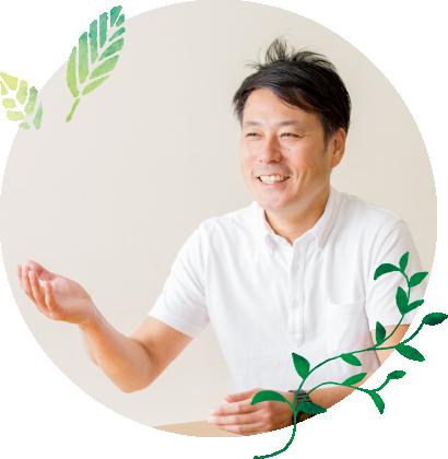 生活支援員杉本たけひろさんの写真。